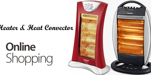 कौन सा Room Heater लेना होगा अच्छा, In Price Range (600 to 1100), Product Compare करो और बचाओ पैसे